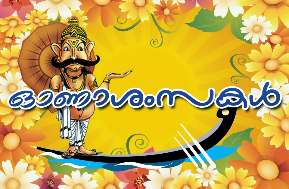 Onam Festival in Kerala 2019 - Vedic Astrology Blog