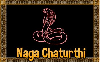 Nagula Chavithi 2020