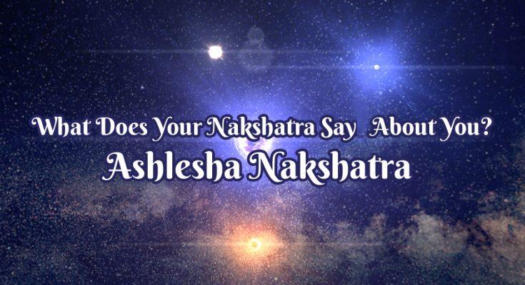 Ashlesha Nakshatra - Vedic Astrology Blog