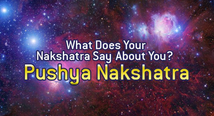 Pushya Nakshatra - Vedic Astrology Updates