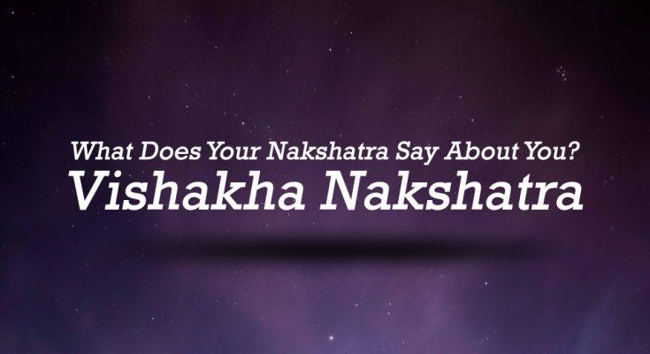 Vishakha Nakshatra - Vedic astrology blog