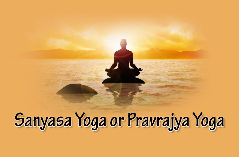 Pravrajya yoga in vedic astrology compatibility