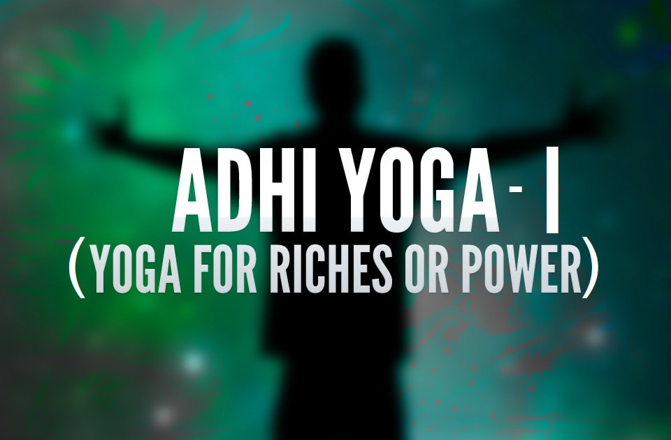 Adhi Yoga - Vedic Astrology Blog