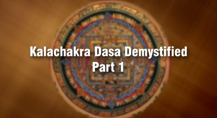 kalachakra dasa demystified - part 1
