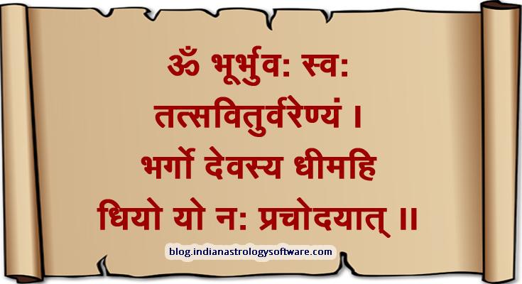 Om Bhuur-Bhuvah Svah