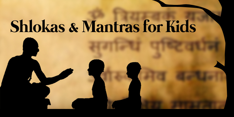 Effective Shlokas for Kids   Mantras for Kids   Vedic