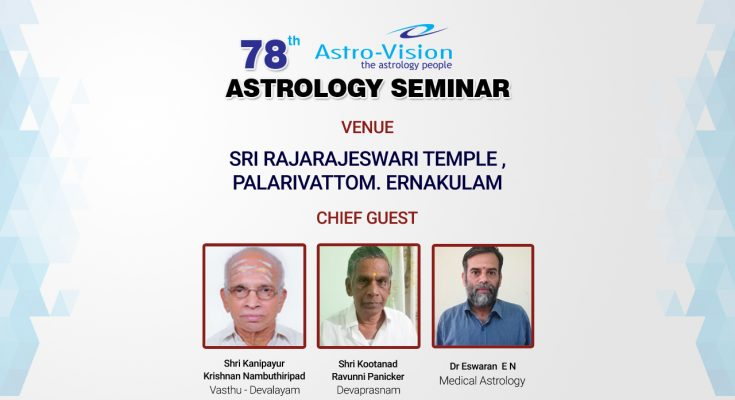 78th Astrology Seminar Class