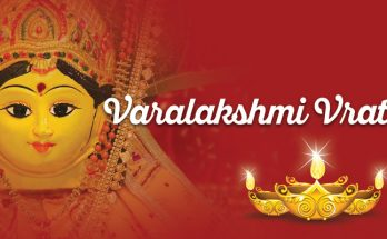 Varalakshmi Vrat - Vedic astrology blog