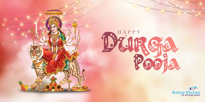 Durga Puja 2019 - Vedic Astrology Blog