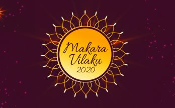Makara Vilakku 2020 - Vedic astrology blog