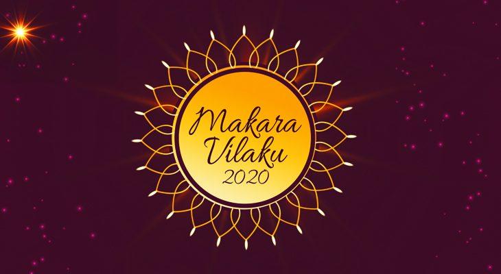Makara Vilakku 2020 - Vedic astrology blog