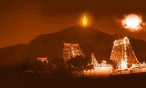 Thiruvanamalai Deepam 2019