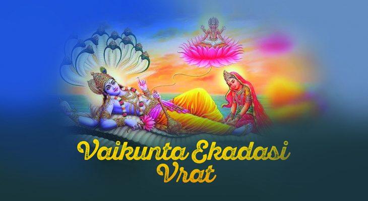 Vaikunta Ekadashi - Vedic Astrology Blog