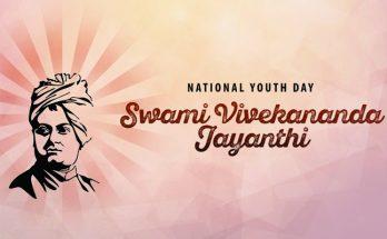 Swami Vivekananda Jayanti 2020