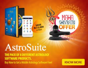 Mahashivratri OFFERS