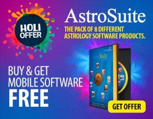 Holi OFFER 2020 - AstroSuite