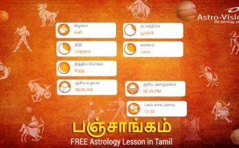 பஞ்சாங்கம் - FREE Astrology Lesson in Tamil