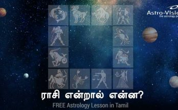 Rasi - Free Astrology Lesson in Tamil