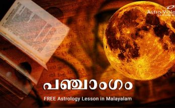 പഞ്ചാംഗം - FREE Astrology Lessons in Malayalam
