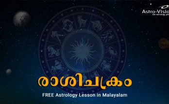 രാശിചക്രം - FREE Astrology Lesson in Malayalam