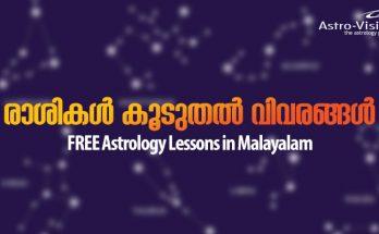 Raasi More Information - Malayalam