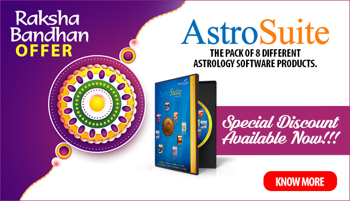 Raksha Bandhan OFFER