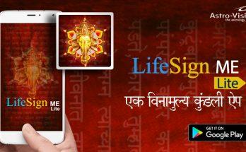 LifeSign ME Lite - एक विनामुल्य कुंडली ऐप