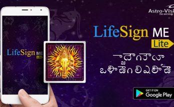 LifeSign ME Lite - Telugu Jatakam App