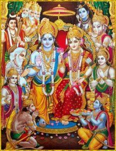 Vivah Panchami - Ram Seeta
